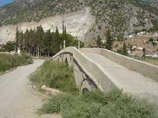 Kemer Köprüsü, Söke