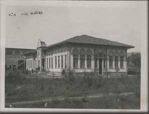 Aydın Lisesi (Cumhuriyet Okulu)